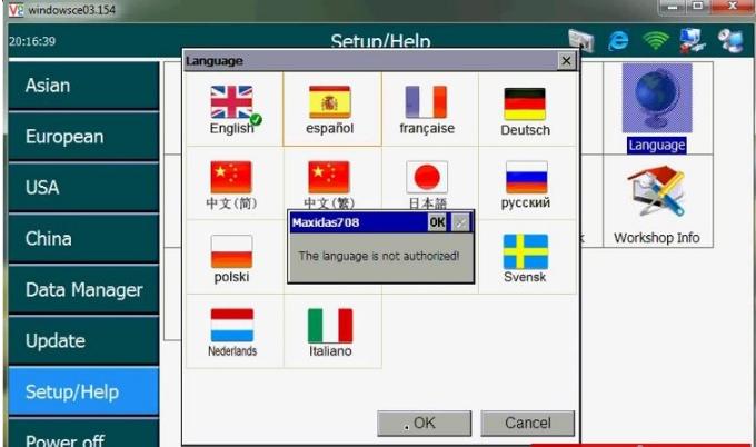 autel-ds708-language-1