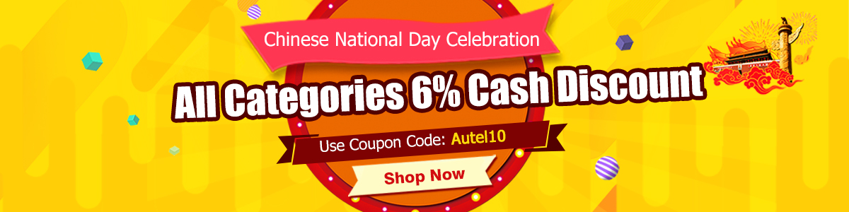 auteltoolshop-national-day-promotion